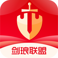 剑琅联盟app官方最新版v1.21