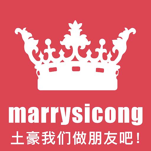 嫁给思聪恋爱交友软件v1.21