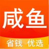 咸鱼网app优惠平台v1.0.0.5安卓版