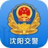 �|��沈�公安官方appV2.7.7安卓最新版