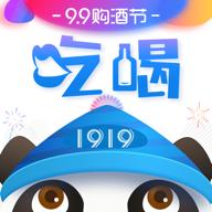 1919吃喝app官网最新版v1.1