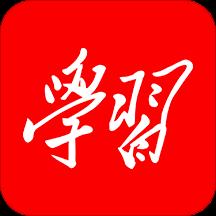 学强国国官网最新版v2.6.0安卓版