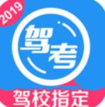 车轮驾考通app官方最新版v8.0.4