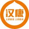 汉康电商云平台appv1.0.0安卓版