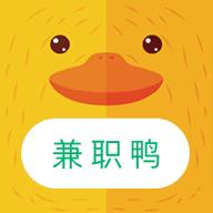兼职鸭app官方版v3.4.0安卓版
