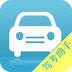 2020驾考助手appv5.5.0安卓版