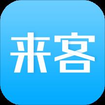来客乐园平台appv1.0.0安卓版