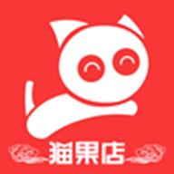 猫果店全球海淘平台v1.1.47
