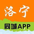 洛宁同城安卓版apkv1.0.0最新版