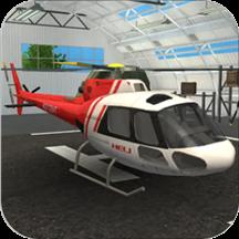 战机大作战模拟直升机游戏安卓版v1.0