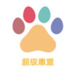 超级惠盟app官方福利版v1.0.28