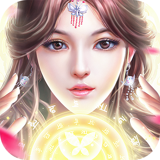 仙武双修游戏满V福利版v1.1