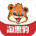 淘惠豹appv1.4.5