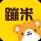蹦米app购物商城福利版v1.21