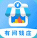 有间钱庄app贷款v1.0.0安卓版