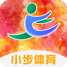 小步体育appv2.0.0