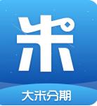 稻米分期贷款app官网入口v1.32