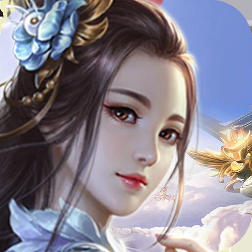 侠女情缘满v版v1.0.0安卓版