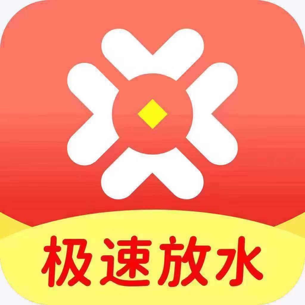 花千记贷款app口子v1.0.0安卓版