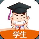 远大小状元学生app免费版v1.0.50安卓版