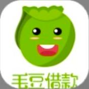 毛豆借款appv1.0.0安卓版