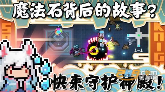 元气骑士3.0破解版全无限(资源/角色/技能/蓝量)