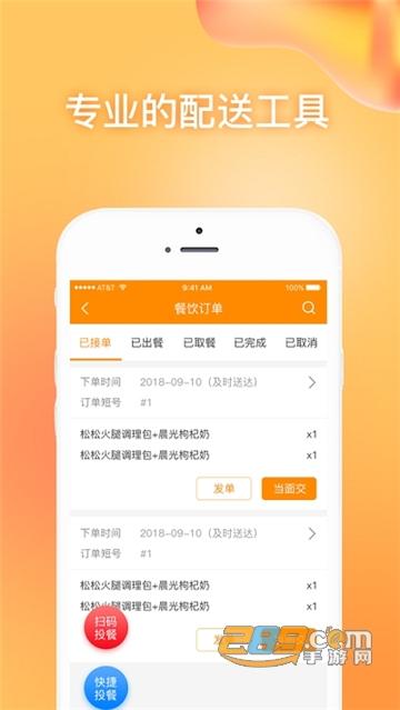 爽提商�粲��闻渌�app