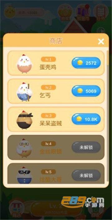 欢乐养鸡场养殖赚钱app