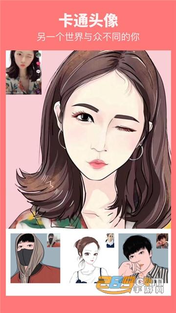 自拍漫画脸特效相机app手机版