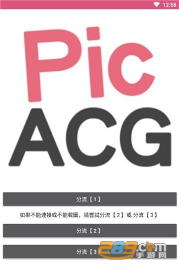 picac.g哔咔2020免注册登录破解版
