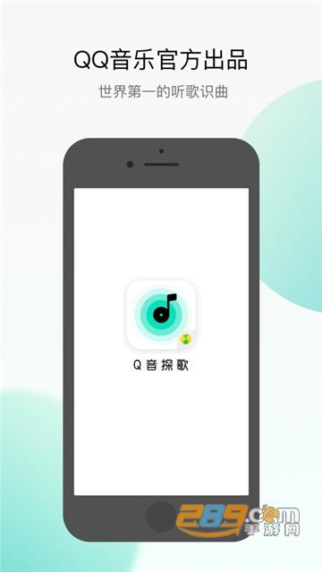 晋城新闻app请人民阅卷投票登录入口