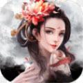 青梅剑仙破解版v4.3.0安卓版