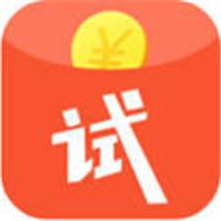 果粉试玩赚钱appv1.0安卓版