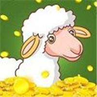 欢乐薅羊毛网赚appv1.0安卓版
