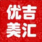 优吉美汇优惠券领取6.7.16安卓版