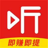 挂机听书(阅读赚钱)appv1.0安卓版