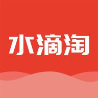 水滴淘返利appv1.0.4