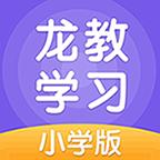 龙教学习私教版v4.3.5 安卓版