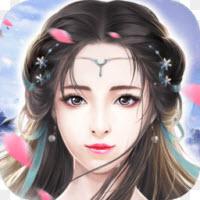 仙楚天行无限元宝版v5.5.0安卓版
