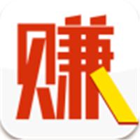 真想赚(刷金币)appv1.0w88优德版