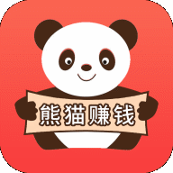 熊猫赚钱(任务赚钱)app2.00w88优德版