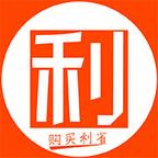 利省商城返利app3.9.6w88优德版