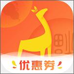 途景惠选(省钱购物)app2.4.8