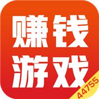 44755游戏盒子赚钱appv1.1.0安卓版