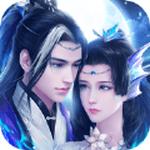 纵剑仙域飞升版v4.3.0安卓版