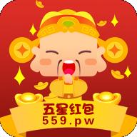 五星红包(任务赚钱)app3.0.7安卓版