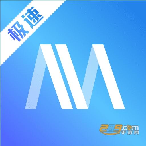 GO极速浏览器破解版v3.0.109 安卓版