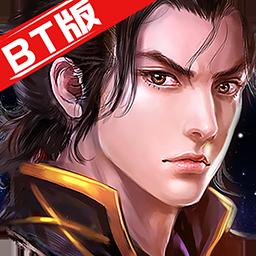 2020仙凡传无限金币元宝破解版v1.2.0