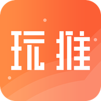 玩推省钱购物appv2.0.4w88优德版