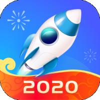 2020�O速清理管家�p量版v1.5.6